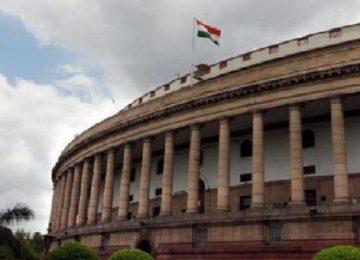 संसद की कार्यवाही