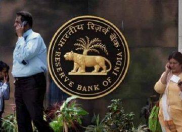 RBI की रेपो दर
