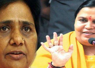 उमा भारती ने मायावती को लेकर दिया बड़ा बयान