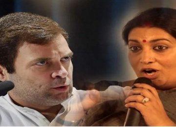 राहुल पर स्मृती रानी का तंज