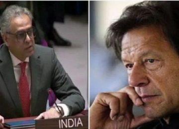 पाकिस्तान को दोहरा झटका,