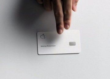 एपल कार्ड