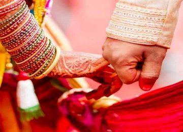 सफल वैवाहिक जीवन