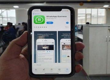 ऐप iOS के लिए भारत में हुआ लॉन्च