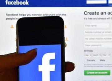 लोकसभा चुनाव से पहले फेसबुक का वार