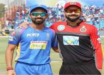 राजस्थान ने जीता टॉस
