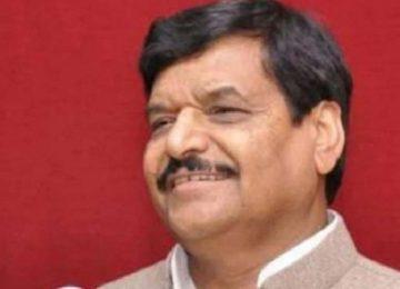 शिवपाल की पार्टी ने भी जारी किया अपना चुनावी घोषणा पत्र