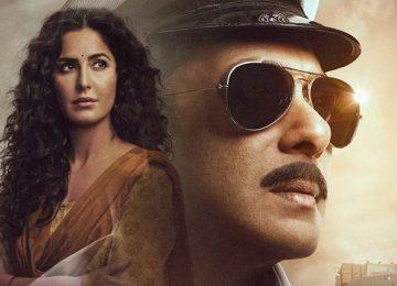 फिल्म 'भारत'
