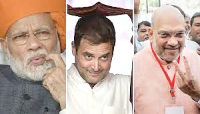 राहुल ,पीएम , अमित