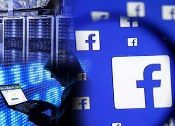 लाखों फेसबुक यूजर्स का डाटा लीक,