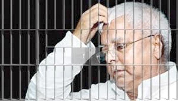 जेल में ही रहेंगे या मिलेगी बेल