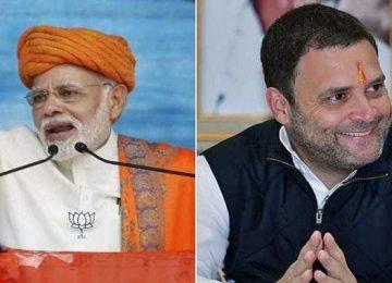 पीएम और राहुल की अपील