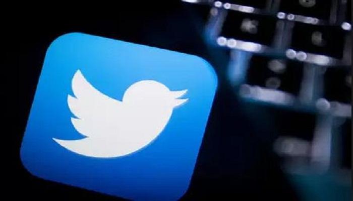 ट्वीट