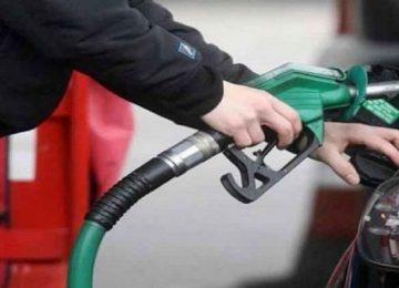 पेट्रोल की कीमत