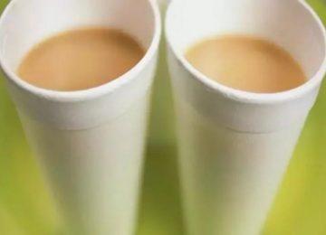 थर्माकोल कप में चाय व कॉफी