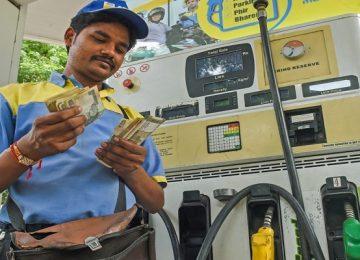 Diesel Petrol Rate