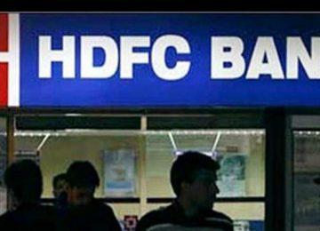 HDFC बैंक