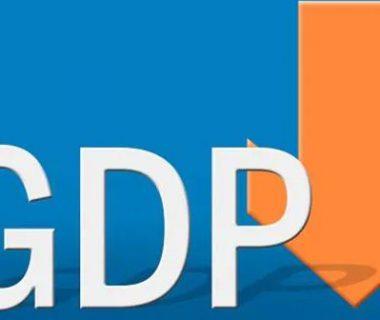 भारत की GDP ग्रोथ घटकर 5.6 फीसदी रहने का अनुमान