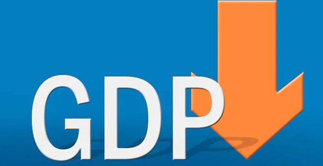 आर्थिक वृद्धि दर का अनुमान