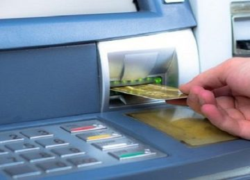 इंटरनेट बैंकिंग