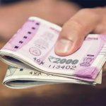 salary may increase