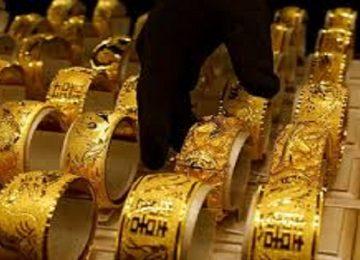 सोना 300 रुपये से ज्यादा महंगा