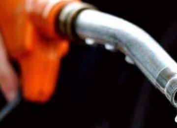इस राज्य में पेट्रोल-डीजल पर सबसे ज्यादा टैक्स
