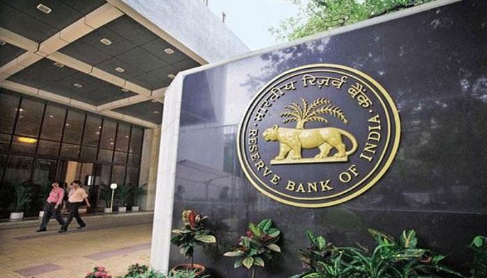 10 सरकारी बैंकों के विलय को RBI की मंजूरी