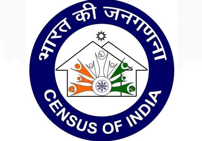 जनगणना 2021