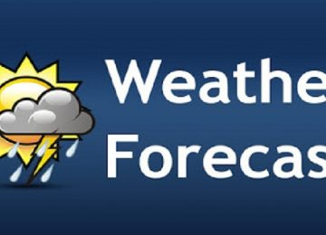 मौसम विभाग का पूर्वानुमान