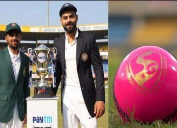 डे-नाइट टेस्ट में बांग्लादेश ने जीता टॉस