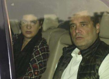 राहुल गांधी और प्रियंका गांधी तिहाड़ जेल