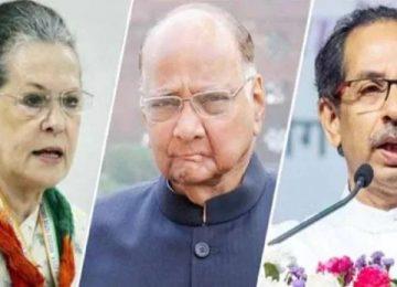 महाराष्ट्र में शपथ ग्रहण
