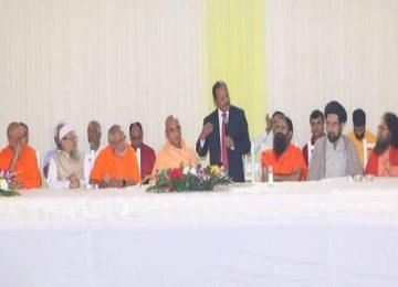 हिंदू-मुस्लिम धर्मगुरुओं की बैठक