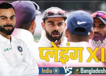 डे-नाइट टेस्ट मैच