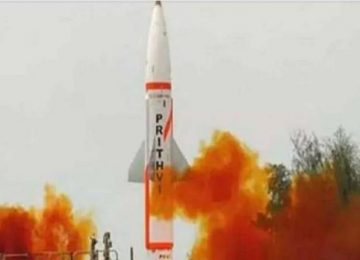 पृथ्वी बैलिस्टिक मिसाइल