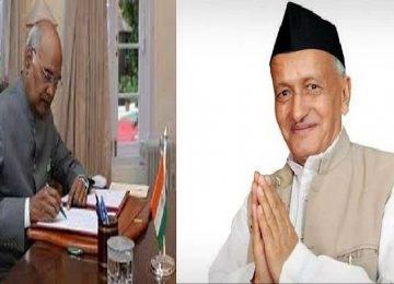 महाराष्ट्र में राष्ट्रपति शासन
