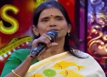 रानू मंडल का नया गाना