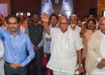 महाराष्ट्र सरकार का शपथ ग्रहण एक दिसंबर को