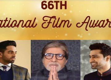 66वें राष्ट्रीय फिल्म पुरस्कार