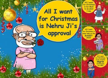 कांग्रेस का बीजेपी को क्रिसमस बधाई संदेश