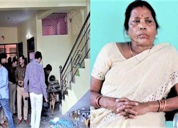 सेवानिवृत्त महिला स्वास्थ्य कर्मी की घर में हत्या