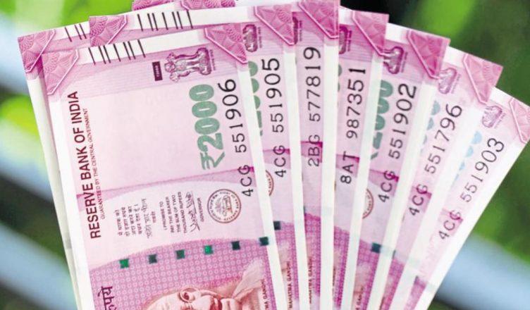 2 000 रुपये का नोट