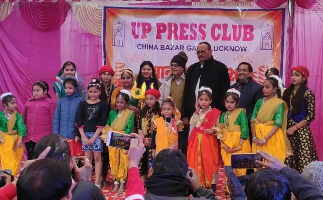 यूपी प्रेस क्लब