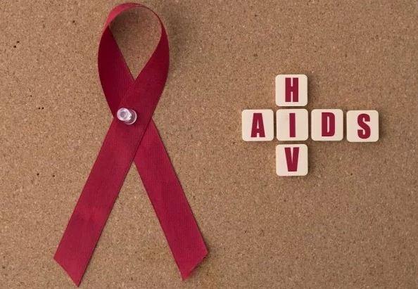 विश्व एड्स दिवस 2019