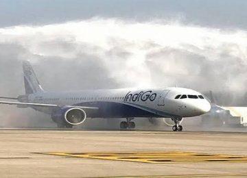 इंडिगो एयरलाइंस