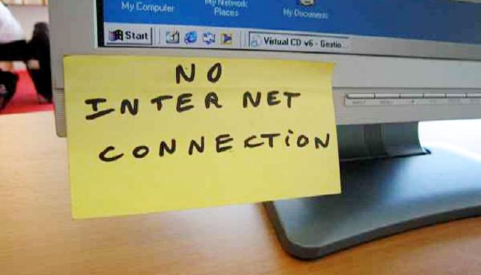 इंटरनेट सेवा बंद