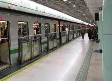 दिल्ली मेट्रो के 15 स्टेशन बंद
