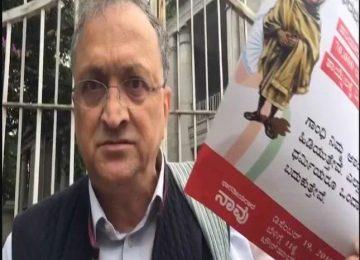 रामचंद्र गुहा पुलिस हिरासत में