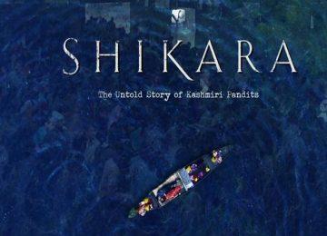 शिकारा-द अनटोल्ड स्टोरी ऑफ कश्मीरी पंडित
